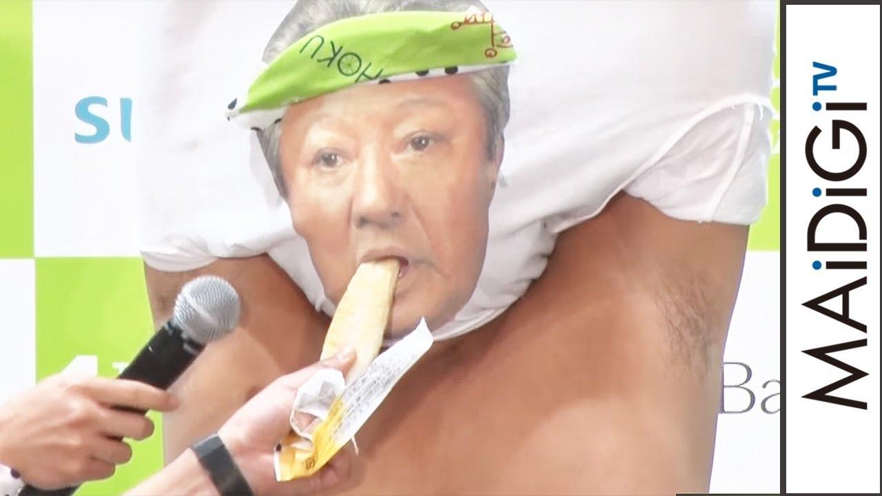ロバート秋山、梅宮辰夫になりきり 「笹かま」頬張る 「ツール・ド・東北 2018」記者発表会3