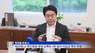 5 .25 .21 KBS America News  버…