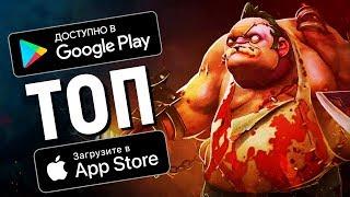 ТОП НОВЫХ МОБИЛЬНЫХ ИГР НА АНДРОИД/iOS  - Game Plan