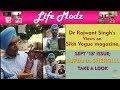 Dr Rajwant Singh's Views on Sikh Vogue magazine, Sept Issue; Sufiana Shergill    SIKH VOGUE