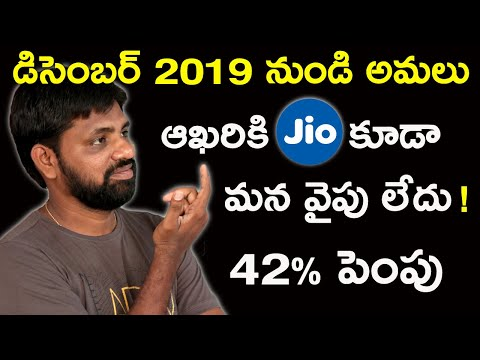 Jio New Plans Launched Dec 2019,Explained  || In Telugu ||