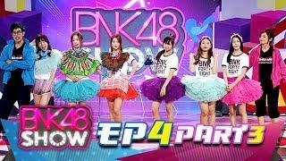 BNK48 Official Facebook : www.facebook.com/bnk48official BNK48 Offi...