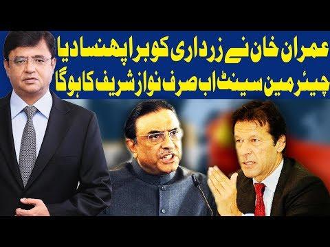 Dunya Kamran Khan Ke Sath - 9 March 2018 -Dunya News