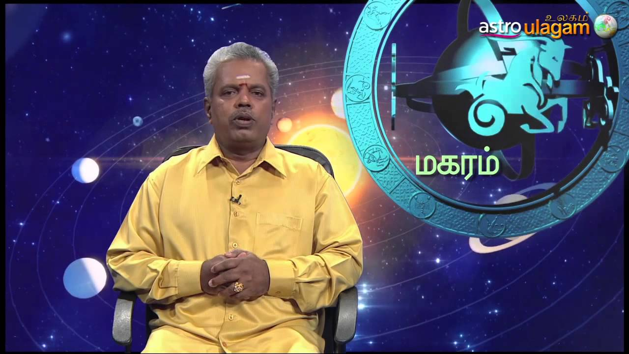 Ratings & Reviews of Kollimalai Muthusamy Astrologer