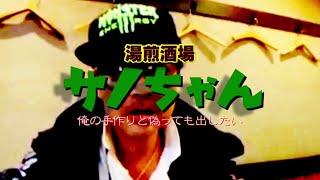 【ガッチャマンOP】 https://www.youtube.com/watch?v=0gciVpfFh9Y.