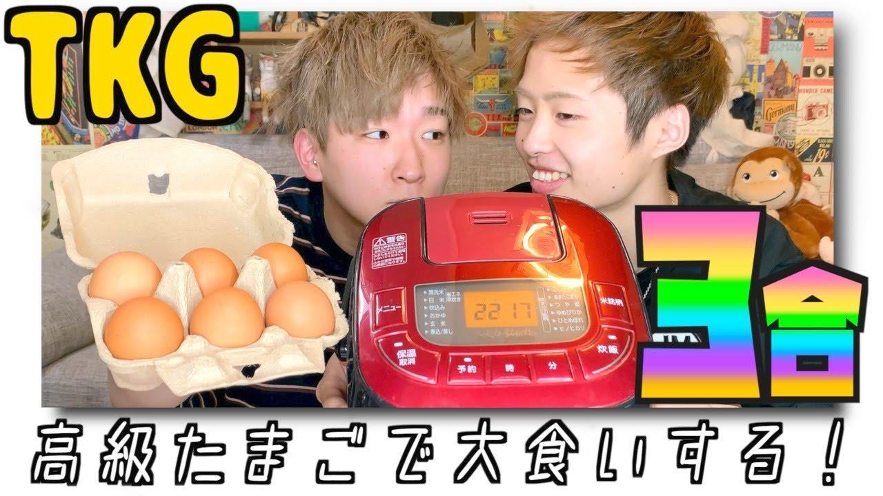 【大食い】高級卵食べたいだけ✌️