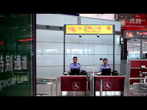 Guide to Departure Procedures of China Immigration Inspection中国との国境と出口ガイド