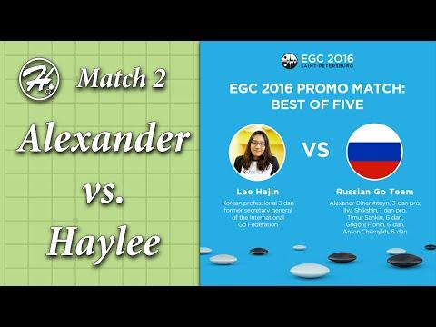 Alexander vs. Haylee: 2016 EGC Promo Match 2