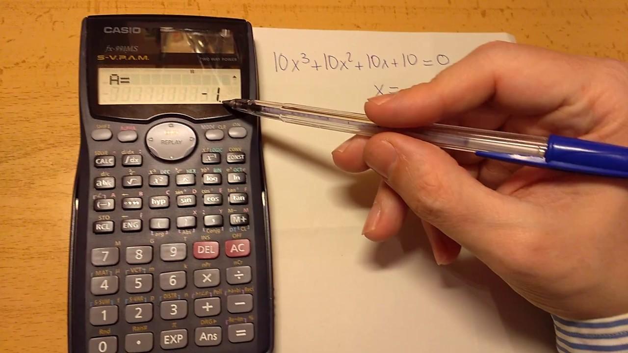 Resolver ecuación de tercer grado con Calculadora Casio - YouTube
