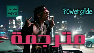 Rae Sremmurd, Swae Lee, Slim Jxmmi - Powerglide ft. Juicy J