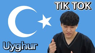 Uyghur Tiktok Reaction video | Daud Kim