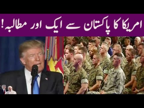 America Demands One More To Pakistan | Neo News