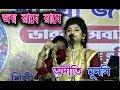 Joy Radhe Radhe Krishna Krishna Govinda Govinda Bolo Re | Aditi Munshi | Kitan Song