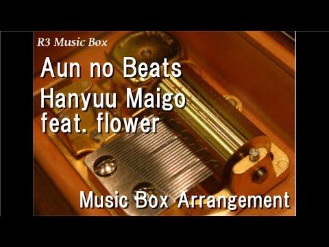 Aun no Beats/Hanyuu Maigo feat. flower [Music Box]