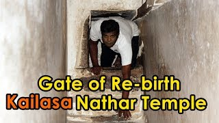 Kailasa Nathar Temple - SECRET of REBIRTH & ENLIGHTENMENT