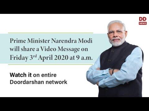 PM Narendra Modi's Video Message To Nation
