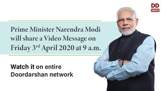 PM Narendra Modi's Video Message to nation