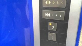 【HD】フジテックエレベーター  ワットマン横須賀堀ノ内店