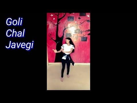 गोली चल जावेगी || Goli Chal Jayegi Choreography || New Haryanvi Song 2018