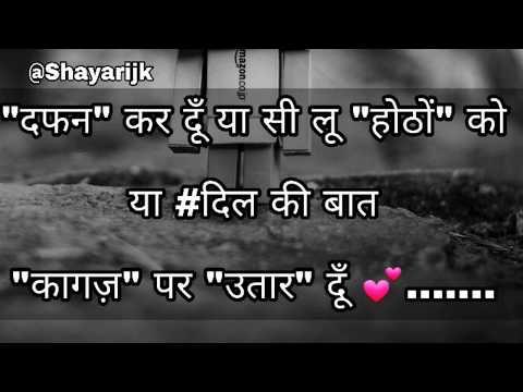 Sad Shayari Hindi Images   Alone Boys & Girls Hindi Shayari   All Type Hindi Shayari   Shayarijk Ki