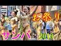 【佐賀県】広場で女子高生に下半身露出。公然わいせつで男(68)を逮捕
