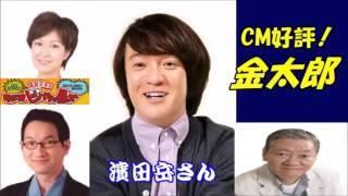 『高田文夫のラジオビバリー昼ズ』 水曜日の担当は春風亭昇太&乾貴美子...