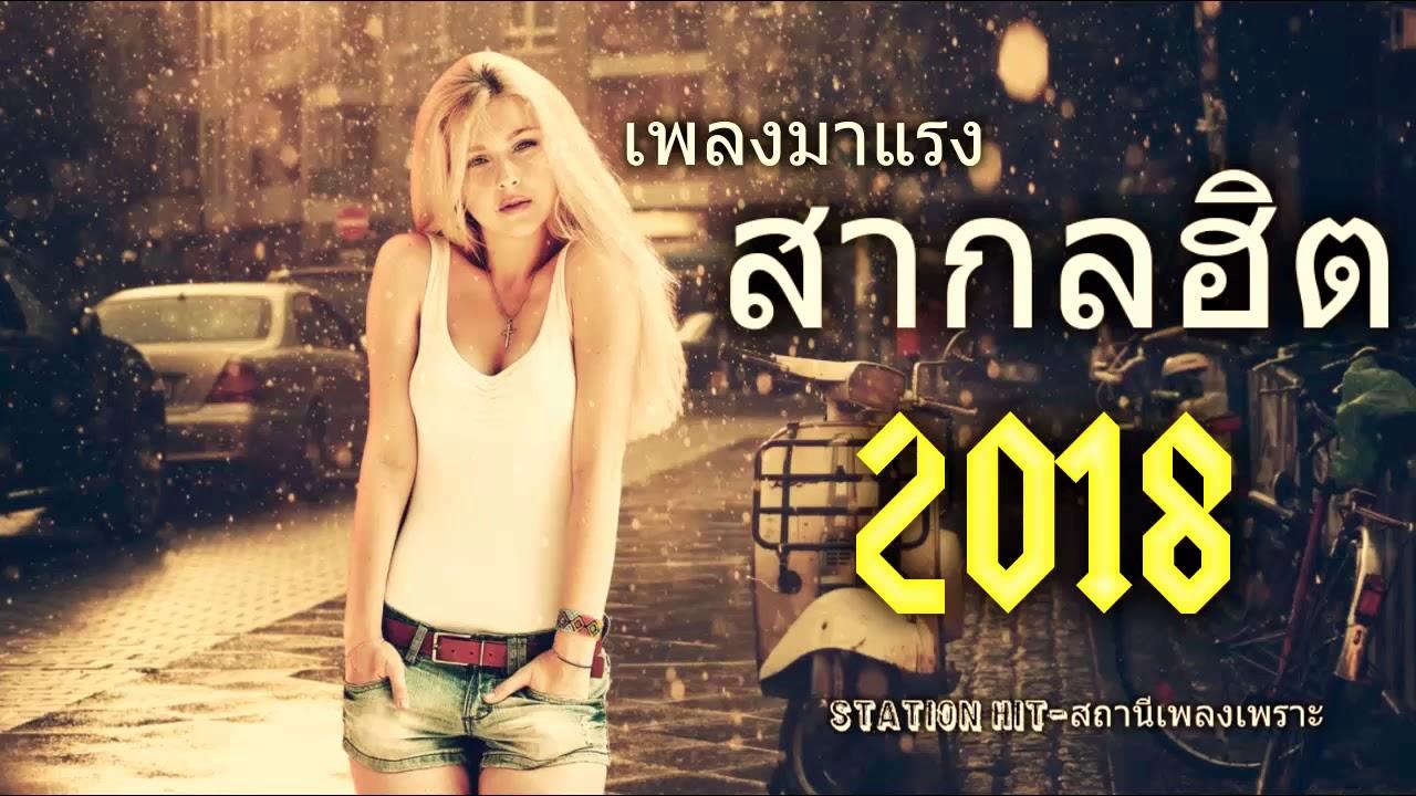 รวม เพลง สากล เพราะ ๆ 2011