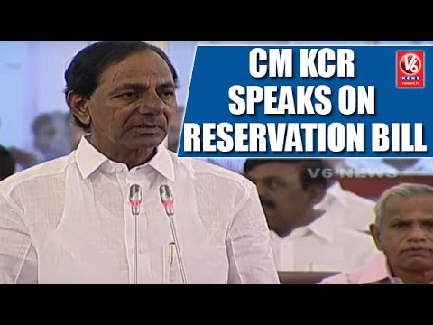 CM KCR Speaks On Reservation Bill | TS Legislative Council | V6 News