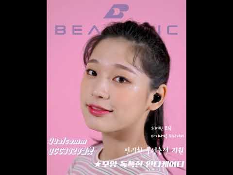 Download [ABKO_BEATONIC] EF02 블루투스 이어폰