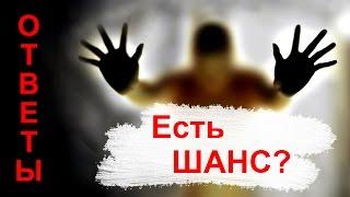 СЕНСАЦИЯ! Бессмертный Человек и ДУША! Новый Документальный Фильм. (30.11.2016)