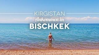 +++ankommen in kirgistan+++heute morgen sind wir gegen 5:30 uhr ortszeit (vier stunden vor deutscher zeit) bischkek gelandet. traten aus dem flugzeug ...