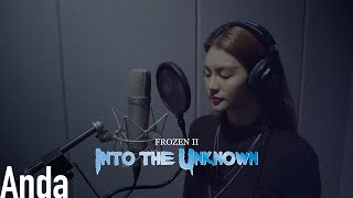 "Into the Unknown (From ""FROZEN 2"") (Cover by. Anda)"