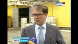 БауТекс на телеканале Россия-1, интервью с Ахимом Луттером