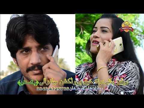 Busy Busy ►Karamat Ali Khan ►Latest Punjabi And Saraiki Song 2017