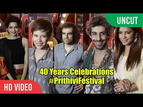 Celebrating 40 Years Of Prithivi Theater | #PrithiviFestival #PTF18