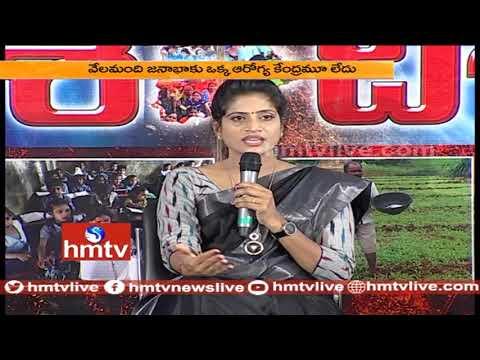 hmtv Dasa Disa   Debate on Quthbullapur Development   SS Lakshmi