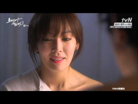 08-04-14 (6) INR3 성준 & 김소연