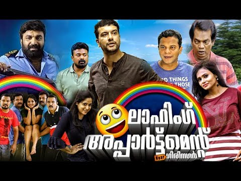 Laughing Apartment Near Girinagar Full Movie #Malayalam Comedy Movies #New Malayalam Full Movie 2019
