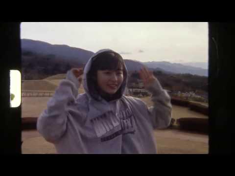 マカロニえんぴつ 「青春と一瞬」MV