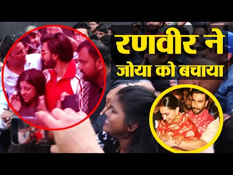 Ranveer Singh PROTECTS Gully Boy's Director Zoya Akhtar during Event; Watch Video | FilmiBeat Mp3