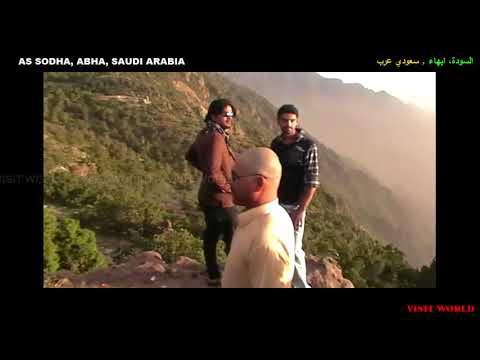 Visit to Jabal Al-Sooda, Abha Asir Region Saudi Arabia.
