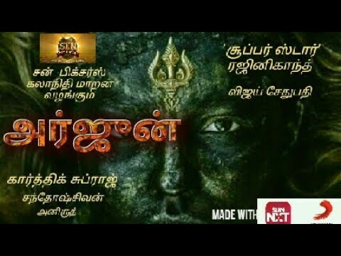 OFFICIAL : Rajini New Movie|Arjun|First Look Poster Leaked|Rajinikanth|sun Pictures|Karthik Subbaraj