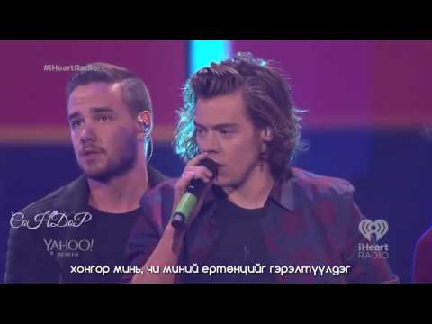[ Mongolian Subtitle ] One Direction - What Makes You Beautiful