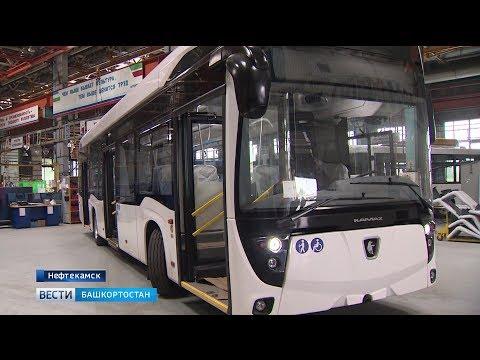 «НефАЗ» готовится к серийному выпуску новых современных автобусов
