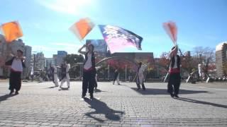 2012/11/25四日市市で開催された、第8回 四日市よさこい祭り...