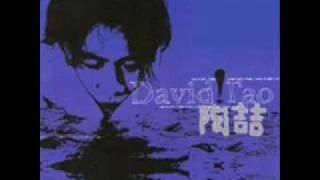 David Tao (I Love You)