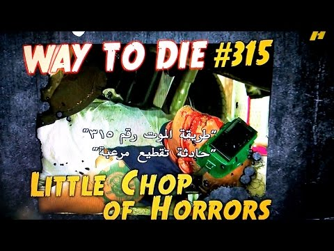 1000 Ways to die: Little Chop of horrors
