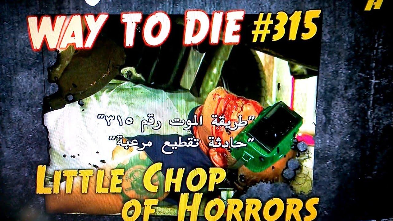 Apocalypse Harley | 1000 Ways To Die Wiki | FANDOM powered ...