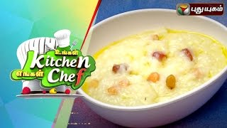 Kalkandu Sadam in Ungal Kitchen Engal Chef | 08/10/2015 | Puthuyugam TV