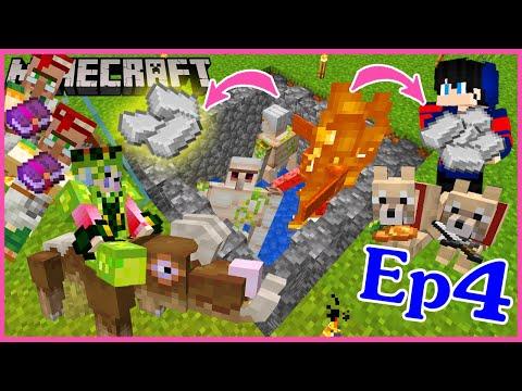 Minecraft Ep.4 มายคราฟเอาชีวิตรอดโลกแห่งใหม่ 1.16.5
